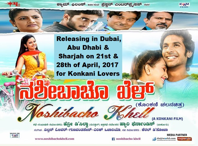 Dubai: Konkani Blockbuster 'Noshibacho Khell' to hit UAE screens from Apr 21